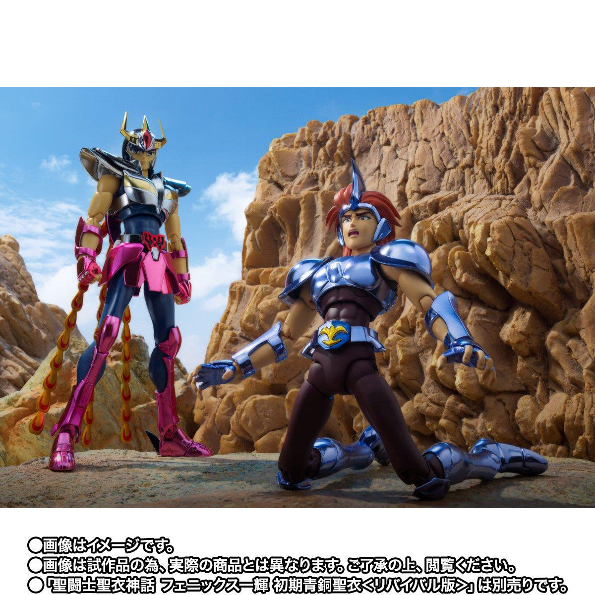 Link a Bandai Auriga Capella Myth Cloth da Saint Seiya – (9)