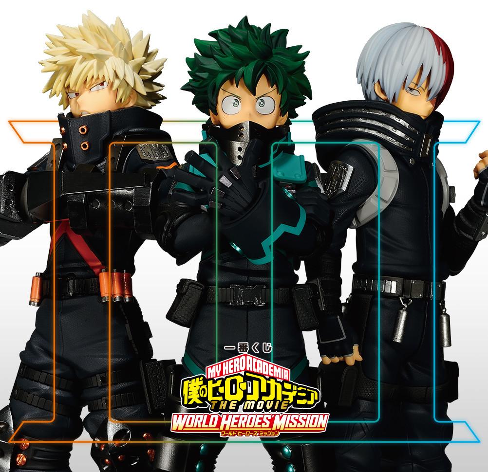 Link a My Hero Academia Banpresto inaugura una ichiban kuji per il nuovo film della serie – (1)