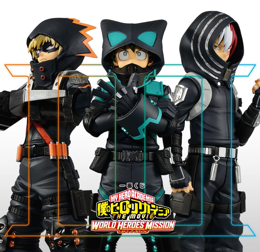 Link a My Hero Academia Banpresto inaugura una ichiban kuji per il nuovo film della serie – (2)