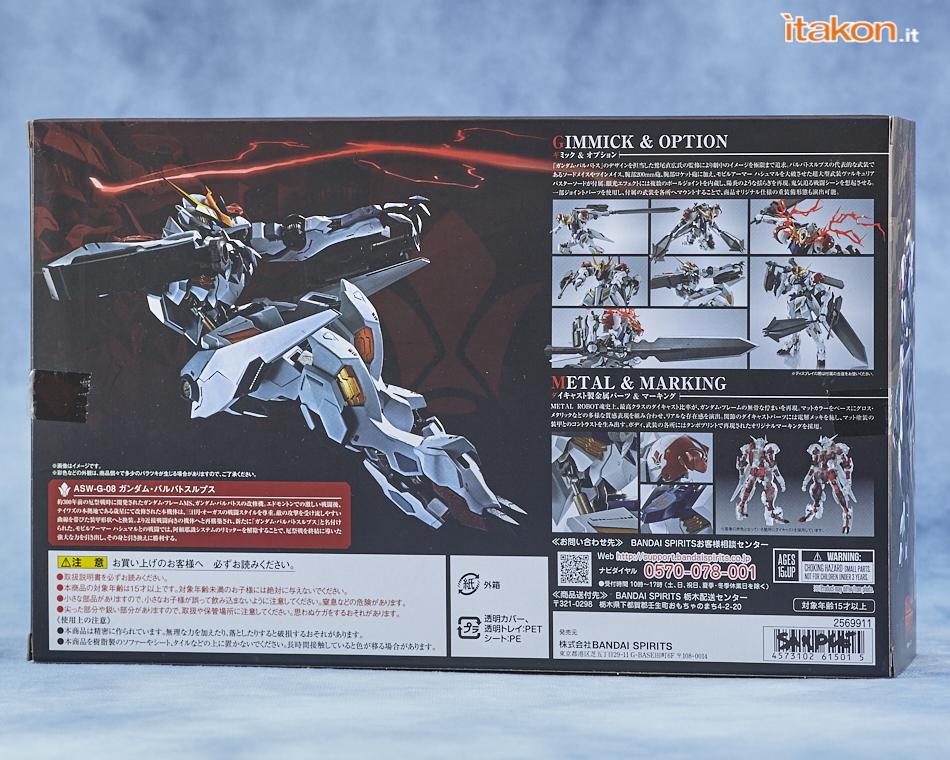 Link a Metal Robot1835